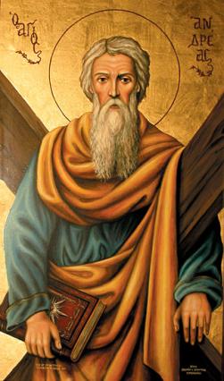 apostolos_andreas.png